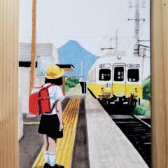 """carte postale imprimée offset """"dans le train en allant à Amanohashidate"""" - épuisé"""